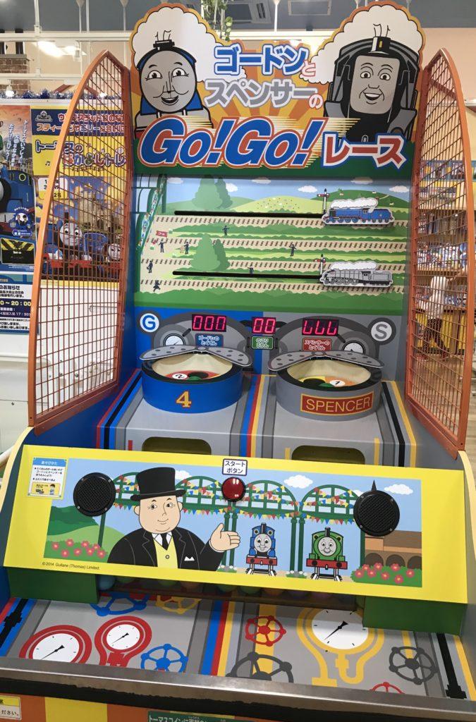 ゴードンとスペンサーのGo!Go!レース