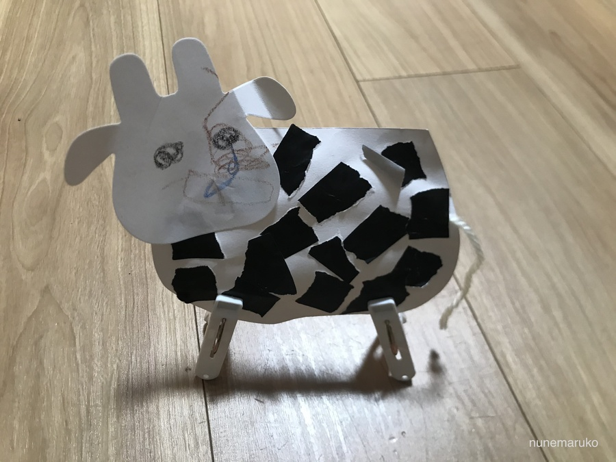 ベビーパーク牛