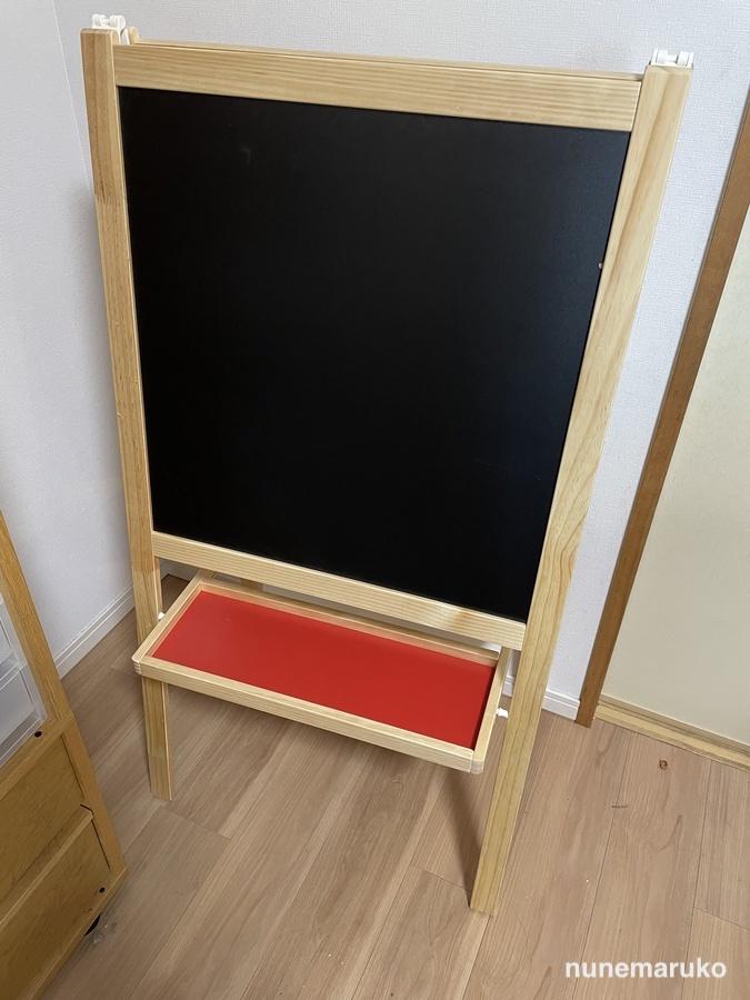 IKEAイーゼル