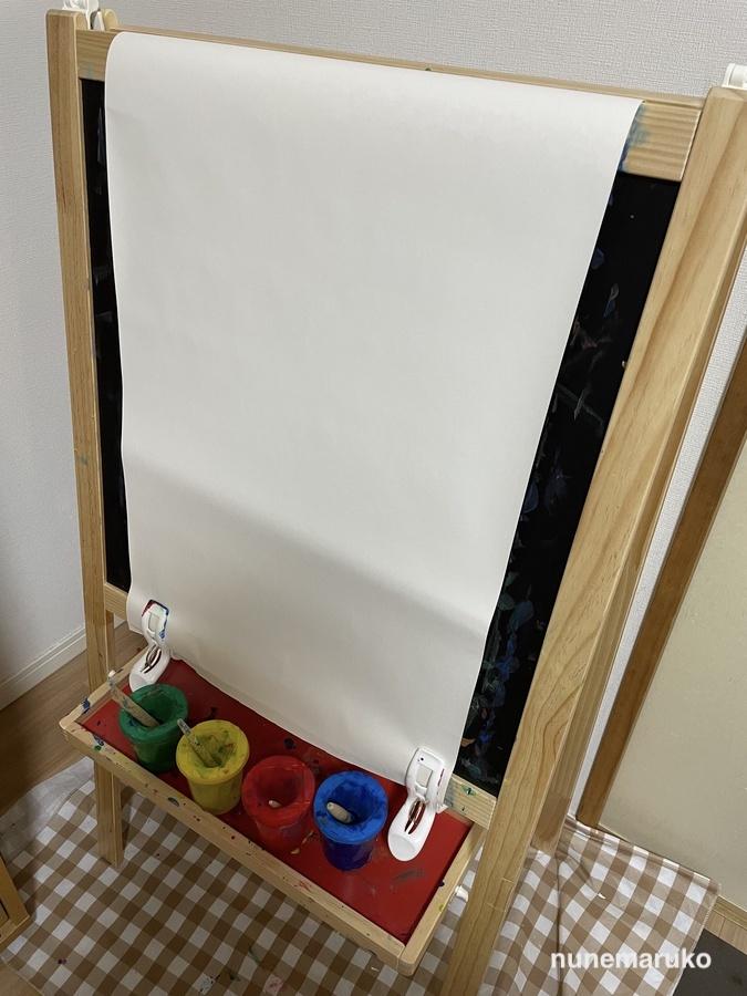 お家で絵の具遊び準備