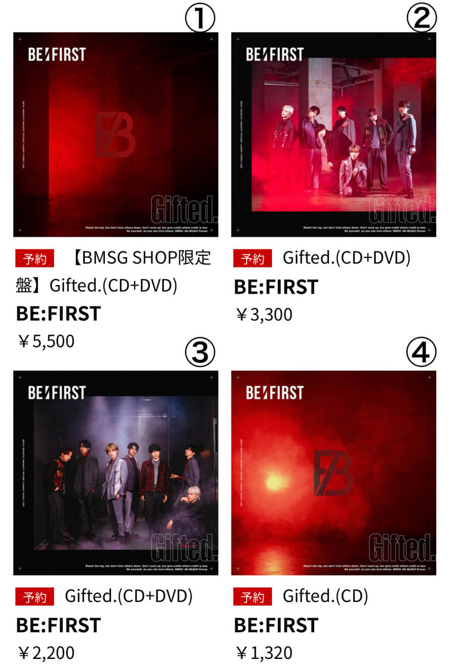 befirst gifted.種類
